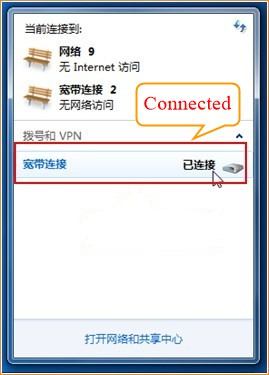 说明: C:\Users\EllenXu\AppData\Local\Microsoft\Windows\INetCacheContent.Word\222.jpg